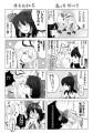 百合カプ詰め合わせ漫画
