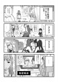 AK◯48・こじゆう萌えカス漫画