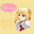 Fate 色々まとめ/サトハラ硝@はらしょー
