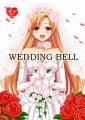 【SC57】『WEDDING BELL』表紙(SAO本)/大河渡@SC57S05a