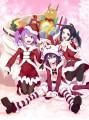 """""""メリー""""クリスマス2012/うしき"""