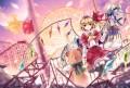 幻想遊園郷 -Fantastic Park-/6U☆