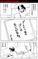 【創作】ごみ