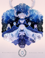 【PFFK】花冠【明と暗の宿敵】