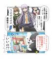 【ロンパ】1ヶ月1万円学園生活・後編【漫画】