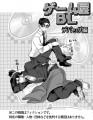 【創作BL】ゲーム屋BL・デバッグ編