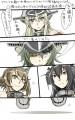 木曾さんと戦艦で小ネタ