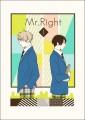 【腐】Mr.Right 1【朝菊】