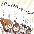 まねっこ四姉妹
