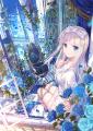 アリスの青い庭